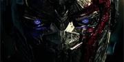 Transformers-The Last Knight